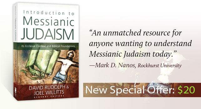 Special Offer on on this book: Introduction to Messianic Judaism.