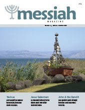 Messiah Journal #3