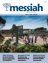 Messiah Magazine #5