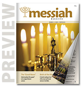 Preview the Digital Edition of Messiah Magazine!