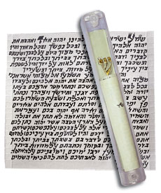 Mezuzah Case and Scroll