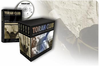 Torah Club Volume 1