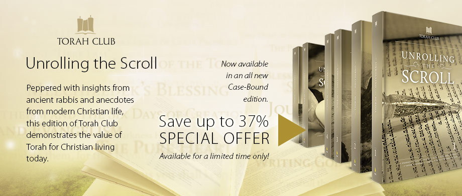 Unrolling the Scroll - Special Offer