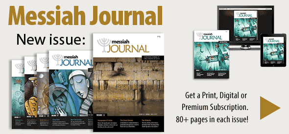 Subscribe to Messiah Journal, Print, Digital, or Premium.