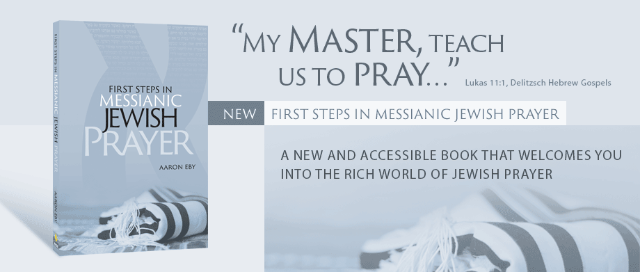 Messianic Jewish Prayer