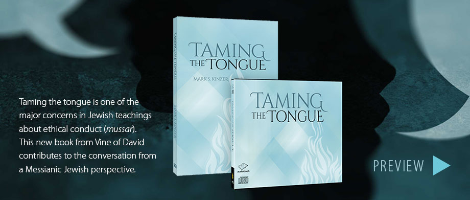 Taming the Tongue, Book and Audiobook