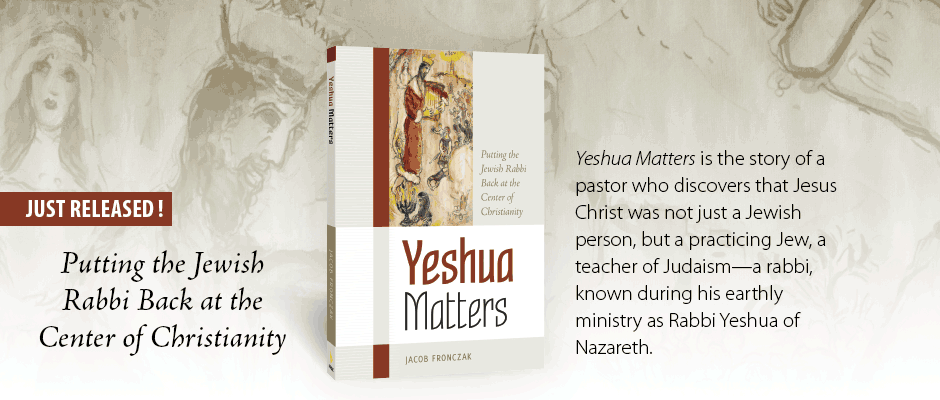 Yeshua Matters - Just Released!