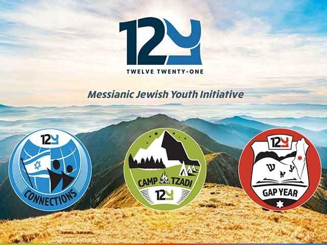 1221-initiative_640.jpg