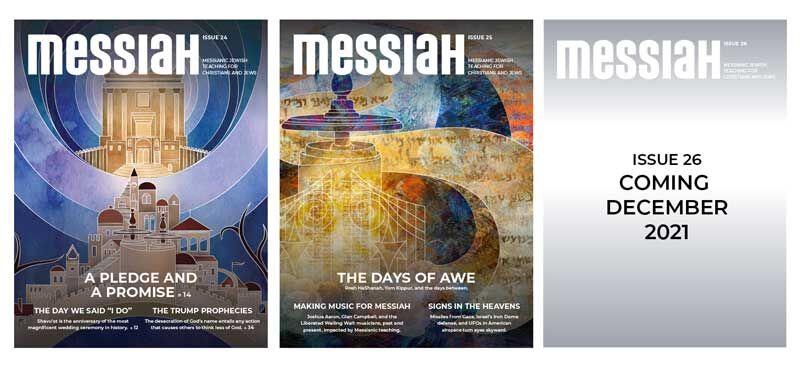 Messiah Magazine Covers
