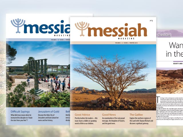 Messiah Magazine