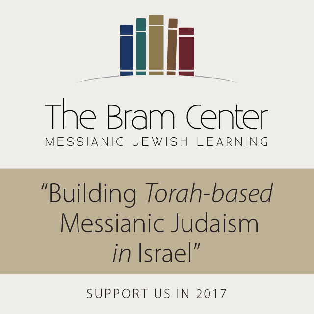 bram-center-appeal-badge_640.png