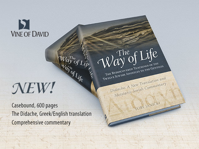 New Release: The Way of Life