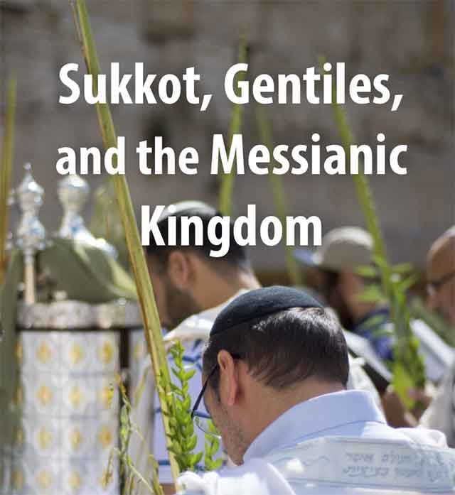 ffoz-sukkot-ebook.jpg