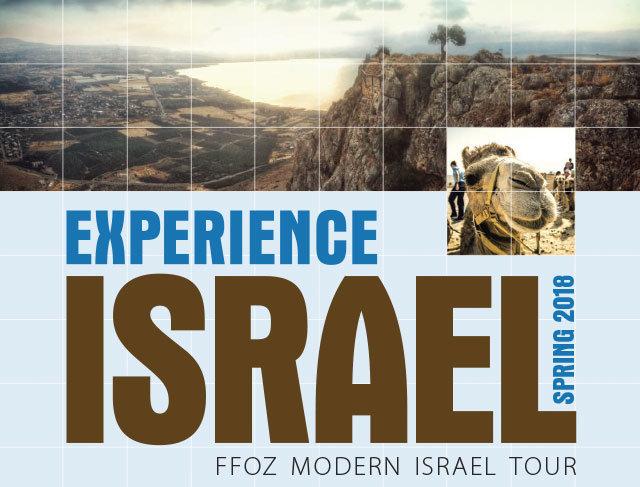 israel-spring-tour_640.jpg