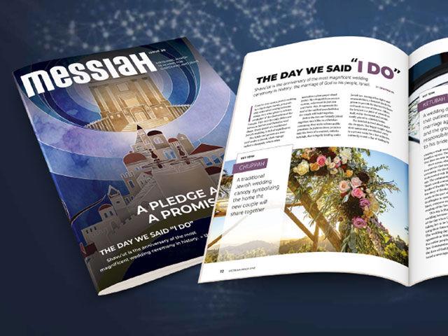 Messiah Magazine
