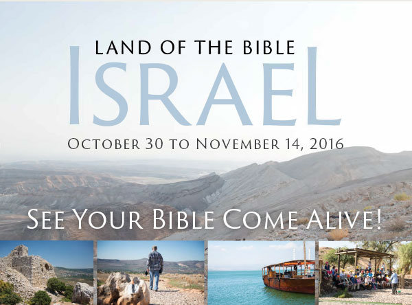 Join us on our Israel Study Tour