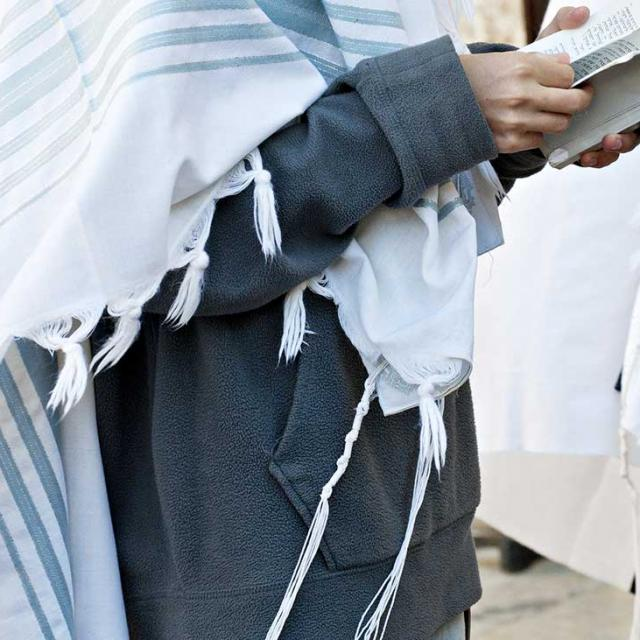 Can Women Wear Tzitzit and Tefillin? | Discover | First