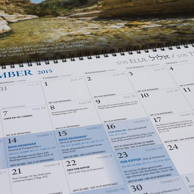 Do I Have to Follow the Jewish Calendar?   Discover   First