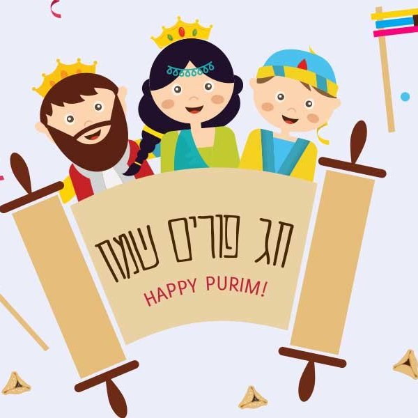 Image result for purim