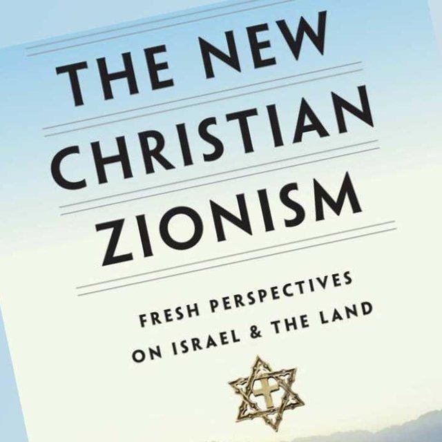 Zionism essay questions