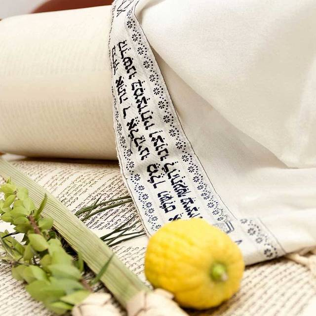 Sukkot in Genesis | Discover | First Fruits of Zion