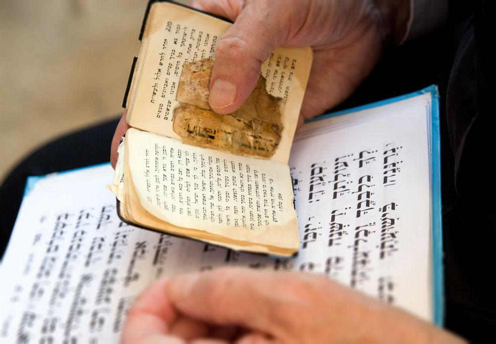 bs-orthodox-prayer-siddur.jpg