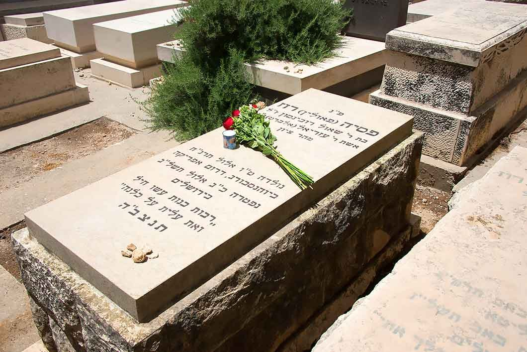 Pauline Rose Grave in Jerusalem