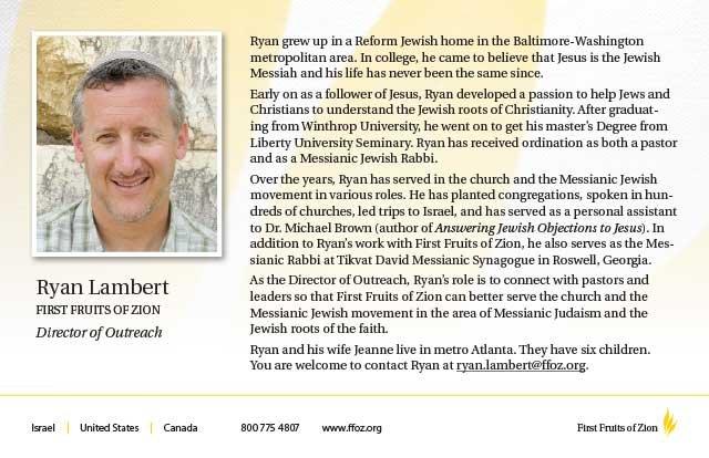 RyanLambert-Bio.jpg