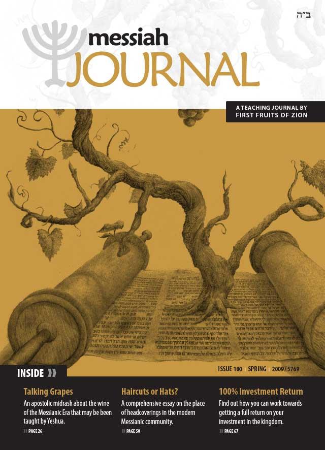 Messiah Journal 100