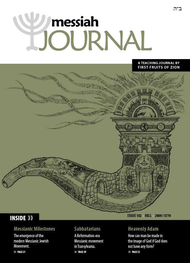 Messiah Journal 102