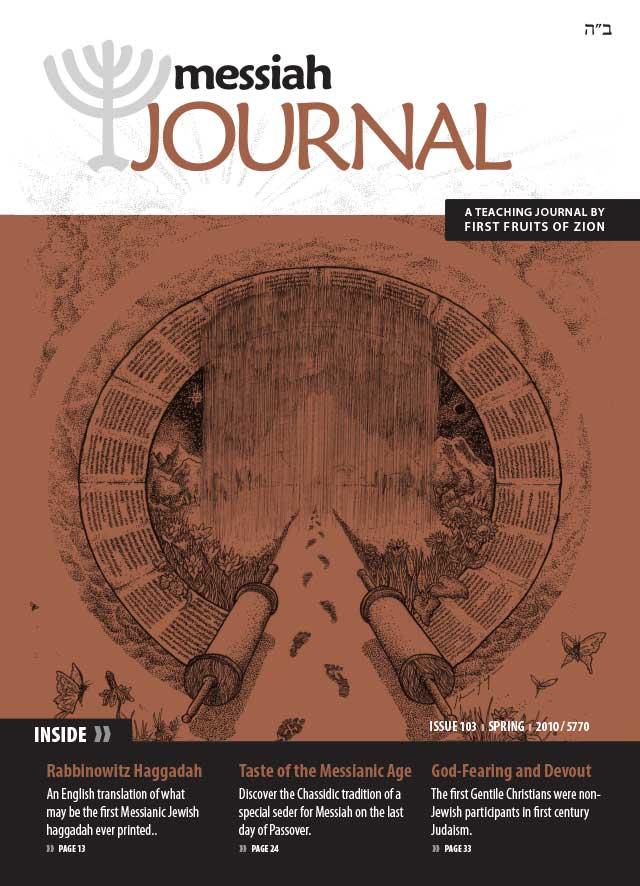 Messiah Journal 103