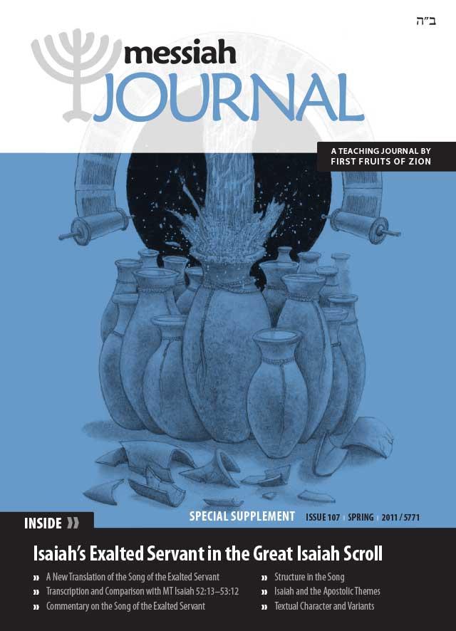 Messiah Journal 107-s