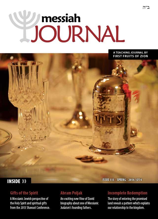 Messiah Journal 115