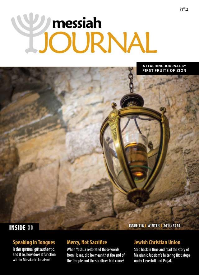 Messiah Journal 118