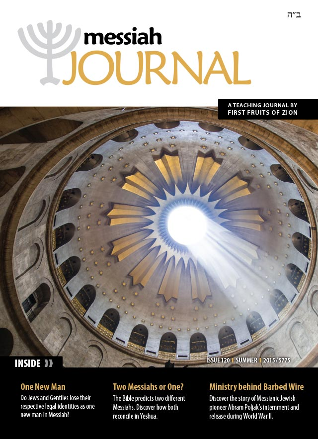 Preview the Digital Edition of Messiah Journal