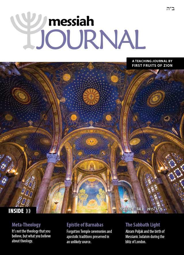 Messiah Journal 121