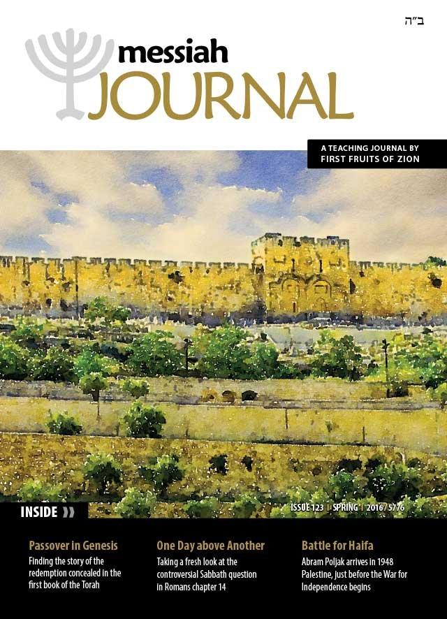 Messiah Journal 123