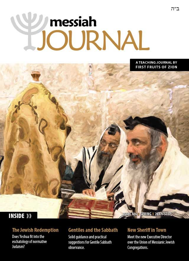 Messiah Journal #126