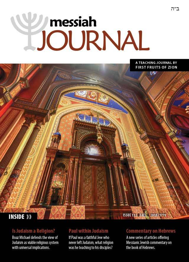 Messiah Journal 132