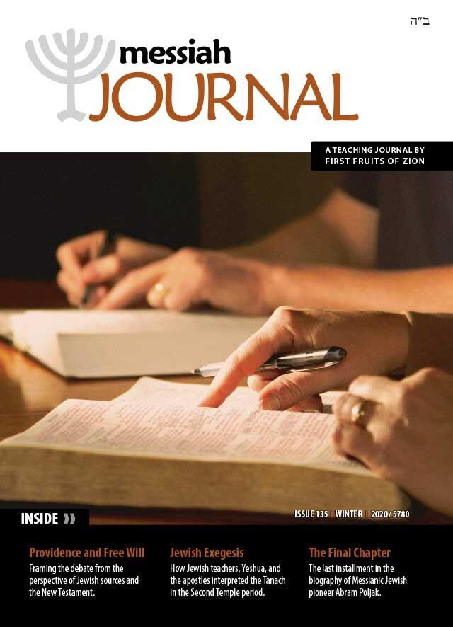 Messiah Journal #135