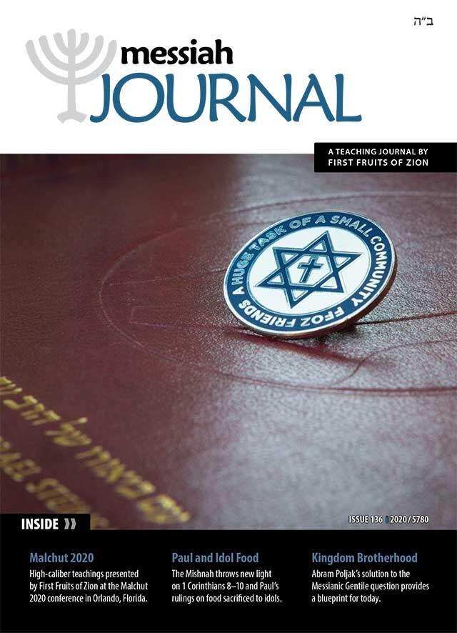 Messiah Journal #136