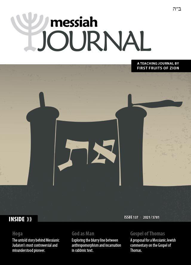 Messiah Journal 137