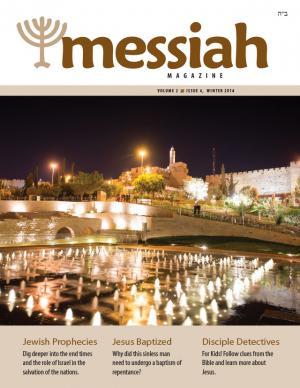 Messiah Magazine #4