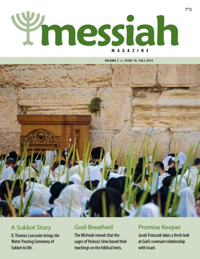 Messiah Magazine #10