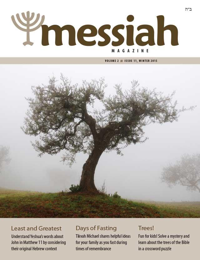Messiah Magazine #11