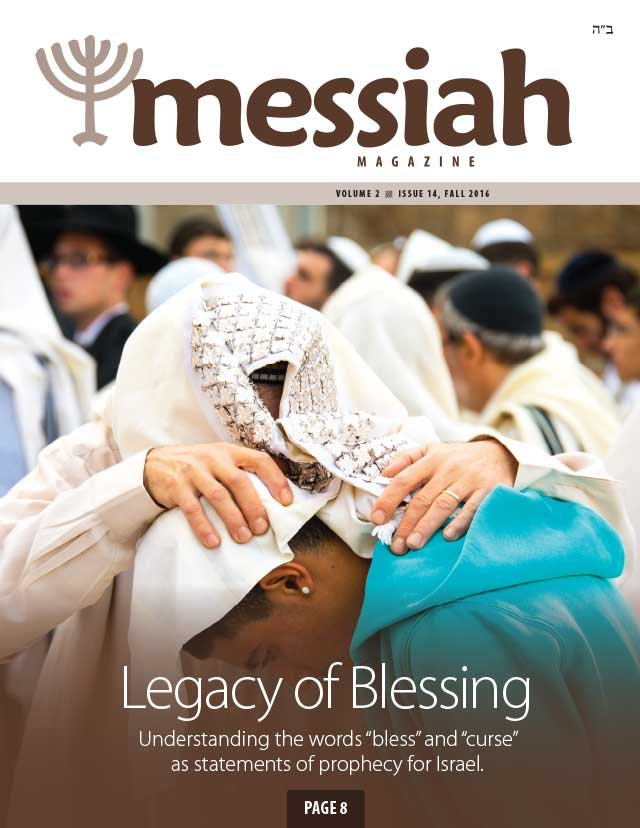 Messiah Magazine 14