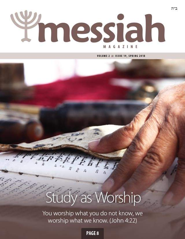 Messiah Magazine #19