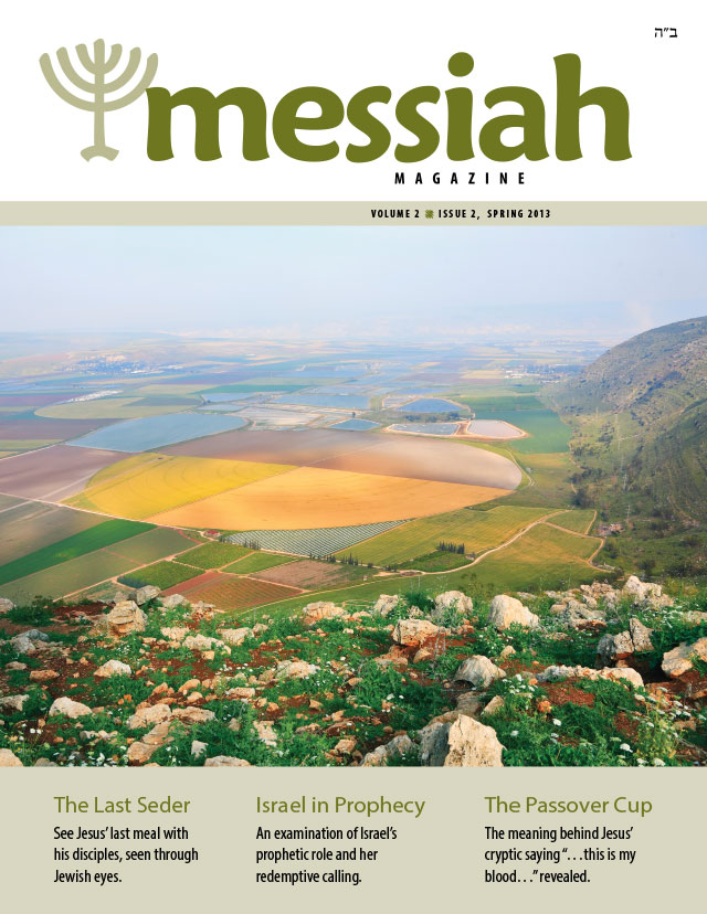 Messiah Magazine 2