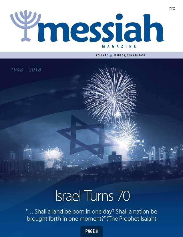 Messiah Magazine #20