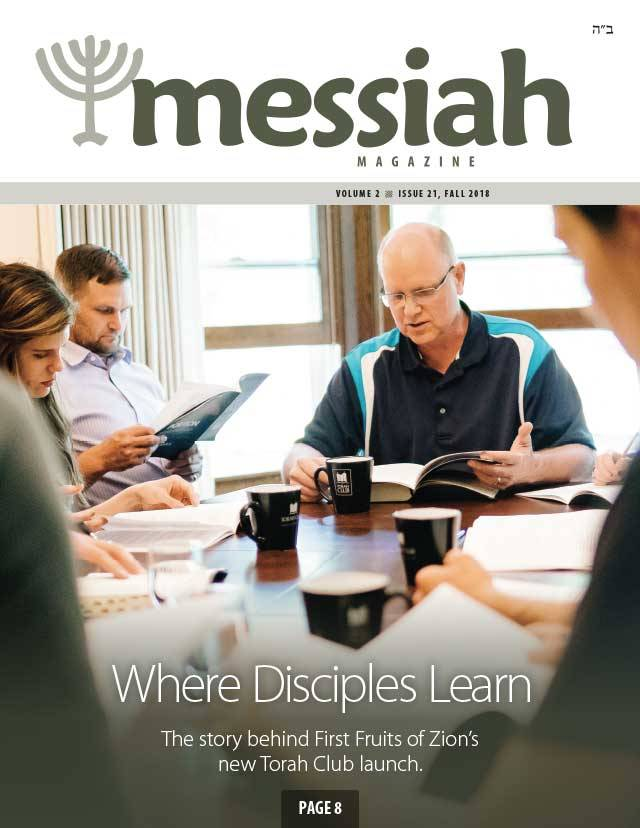 Messiah Magazine #21